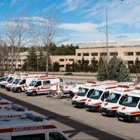 Parking Ambulancias